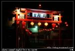nEO IMG PICT8558