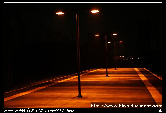 夜車站,現在跟回憶之間